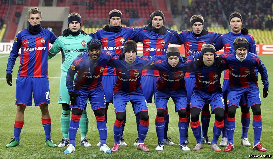 команда цска футбол фото игроков