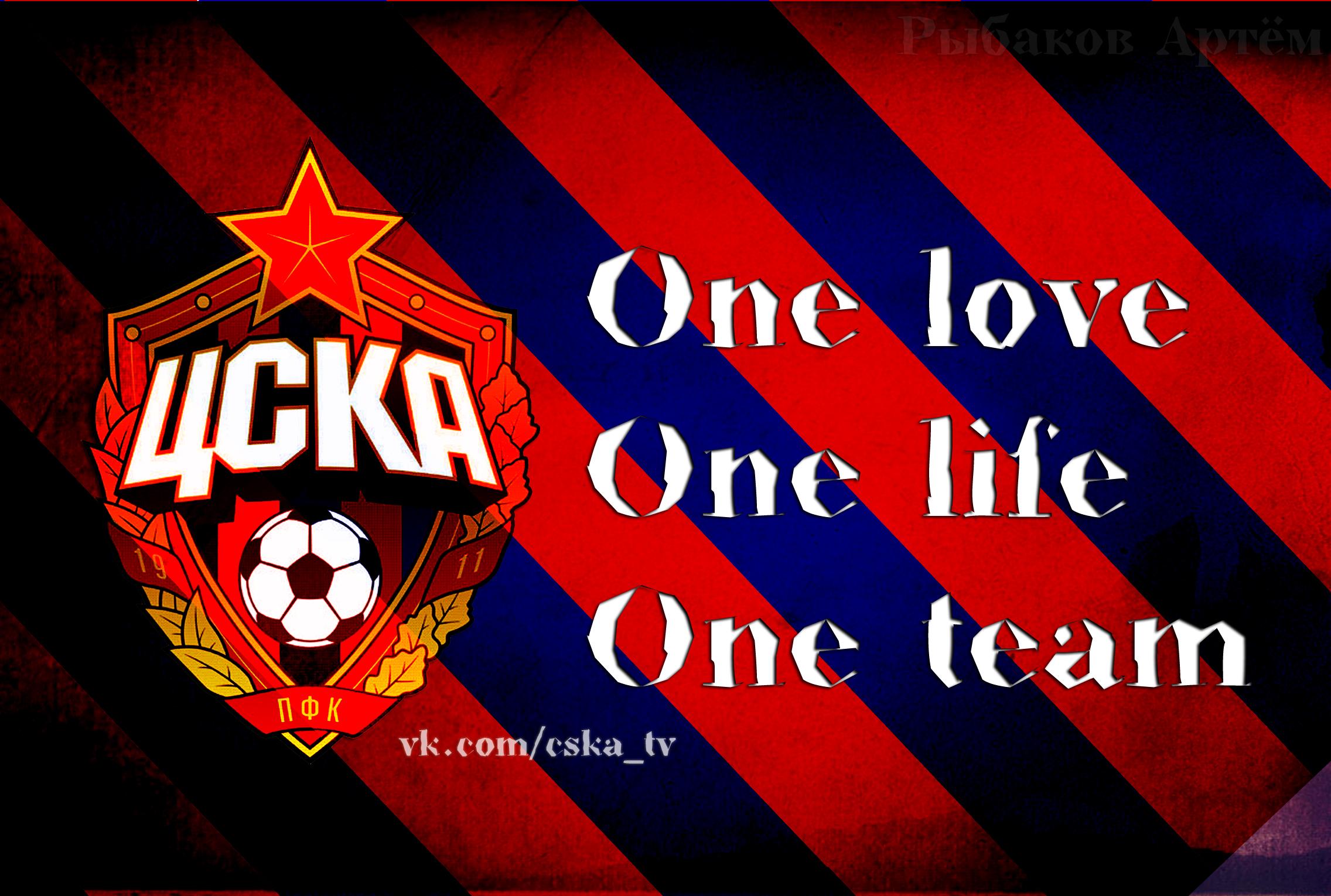 one_love.jpg